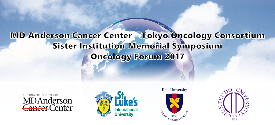 Oncology Forum 2017
