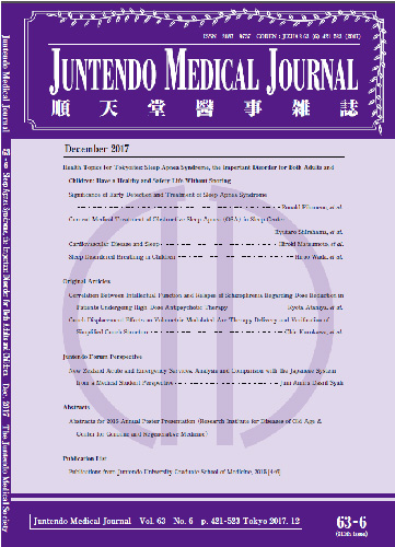 JUTENDO MEDICAL JOURNAL